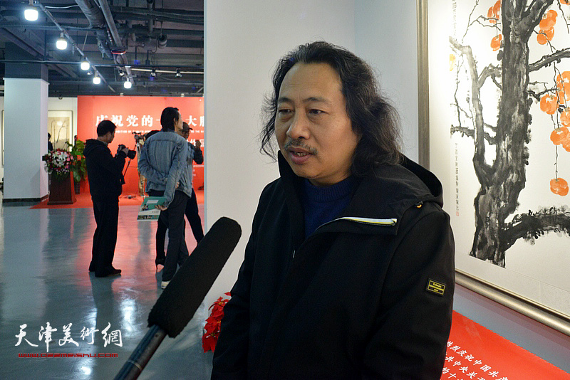 庆祝党的十九大胜利召开天津画院美术作品展