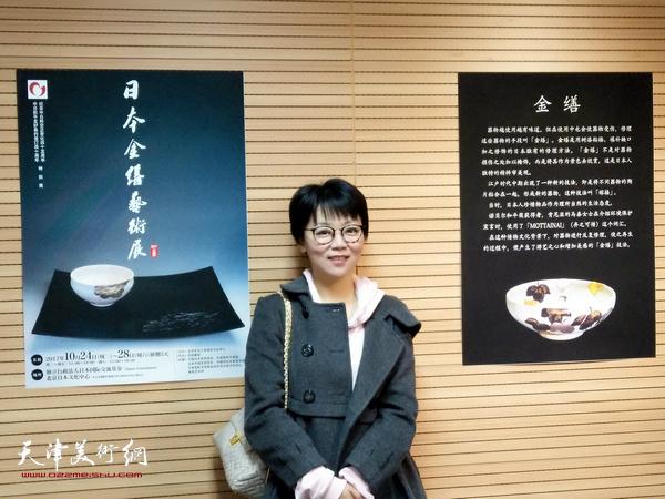 """书法家唐曼清在""""日本金缮艺术展""""现场。"""