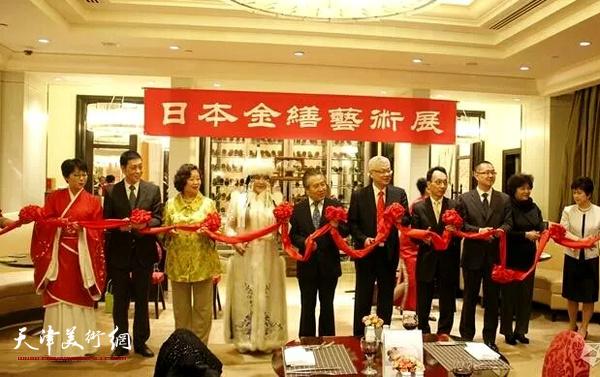 """书法家唐曼清(左一)为""""日本金缮艺术展""""开幕剪彩。"""