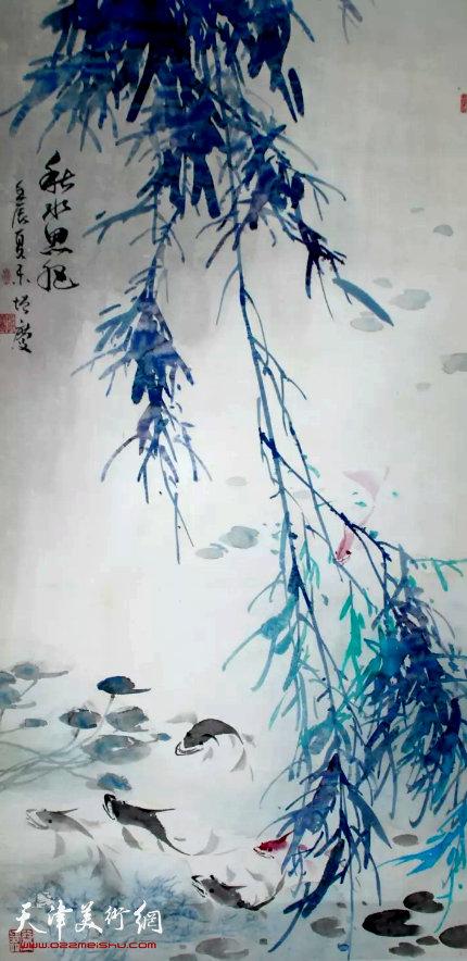 郭增庆《秋水鱼肥》国画136×68cm