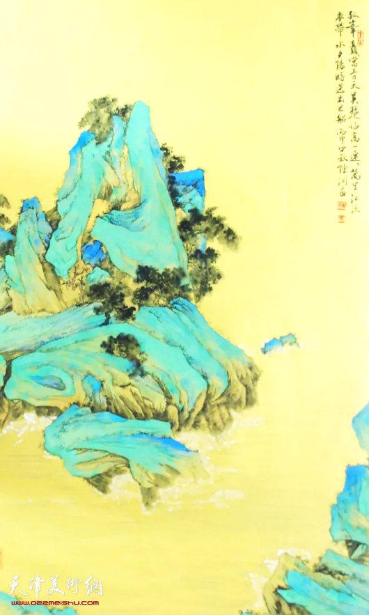 陈渊《青山绿水》国画 90×60cm
