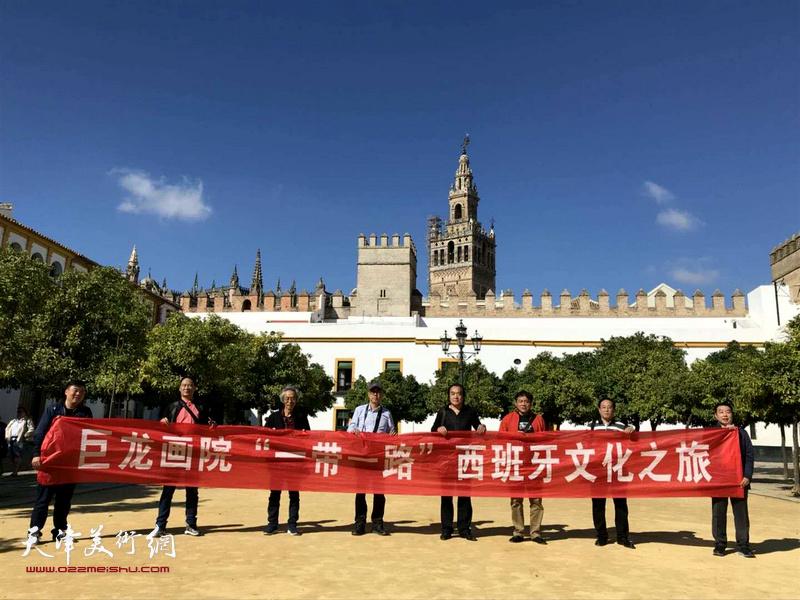 天津书画家在西班牙采风。