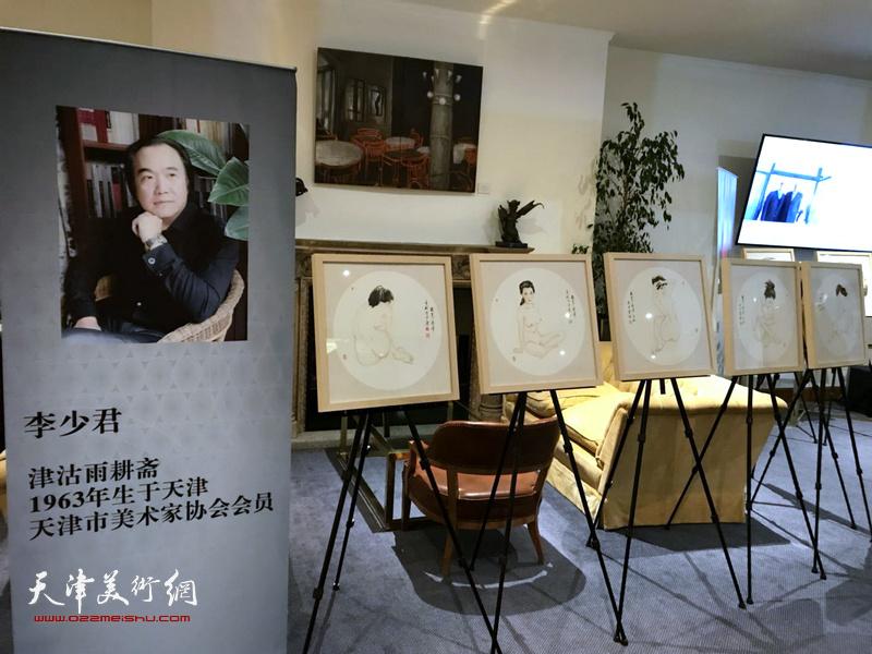 """天津巨龙画院""""一带一路""""中西文化交流画展在马德里举行。"""