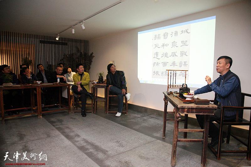 张建会书法艺术及传统文化分享会在竹间书院举行