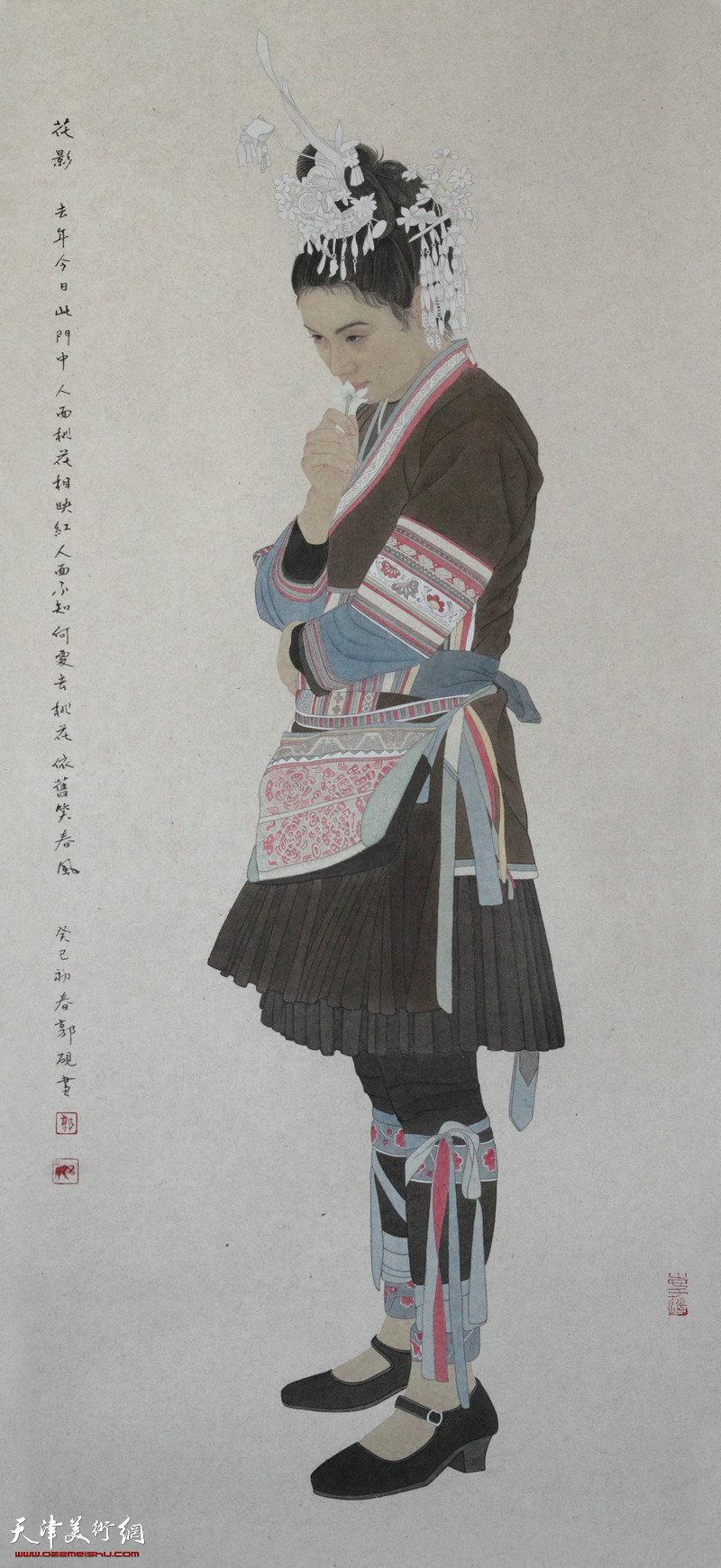 郭砚-画家-《花影》