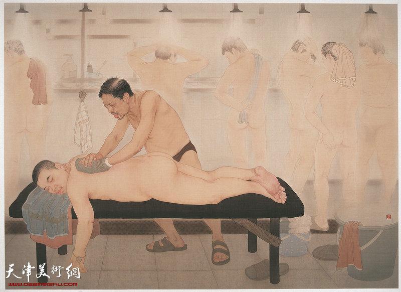 杨建华-画家-《洗澡》