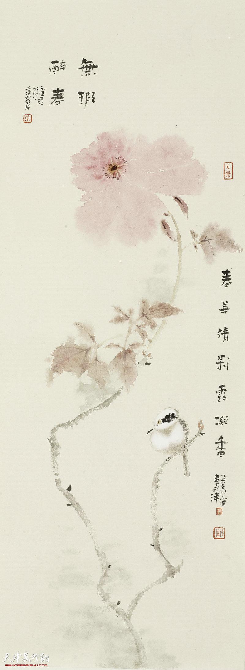 张永伟-画家-《凝香》