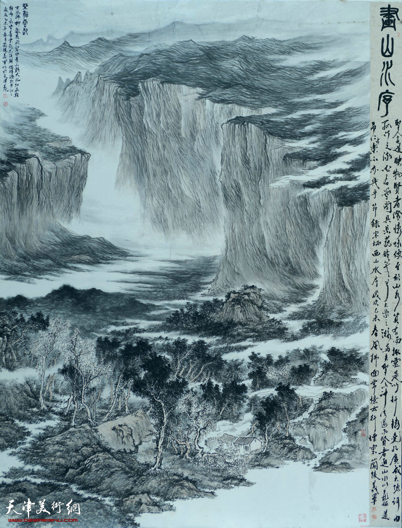 刘义军-画家-《坐看云起》