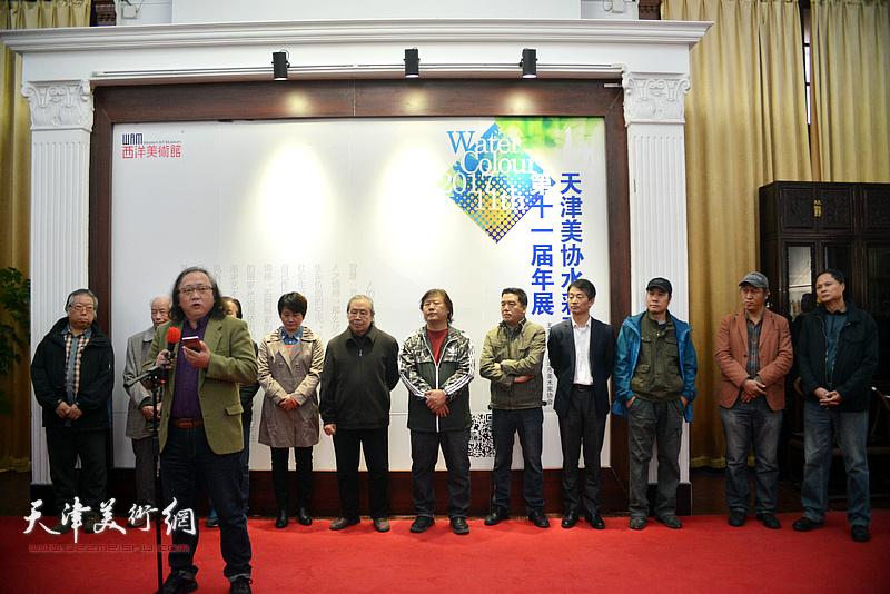 2017天津美协水彩画专委会第十一届年展在西洋美术馆开展