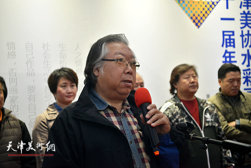 天津美协水彩画艺委会主任石增琇致辞。