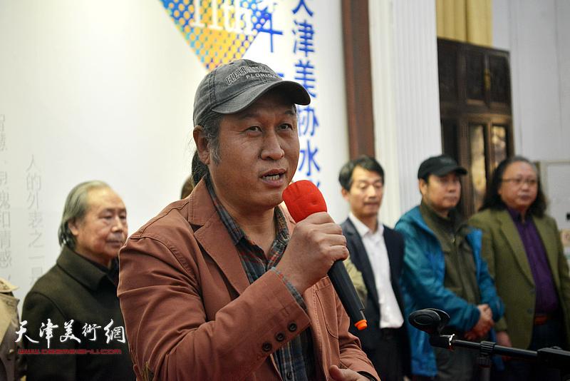 艺术家代表、水彩画专委会副会长王刚致辞