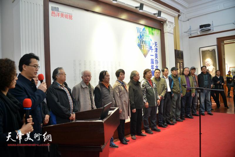 2017天津美协水彩画专委会第十一届年展开幕式现场