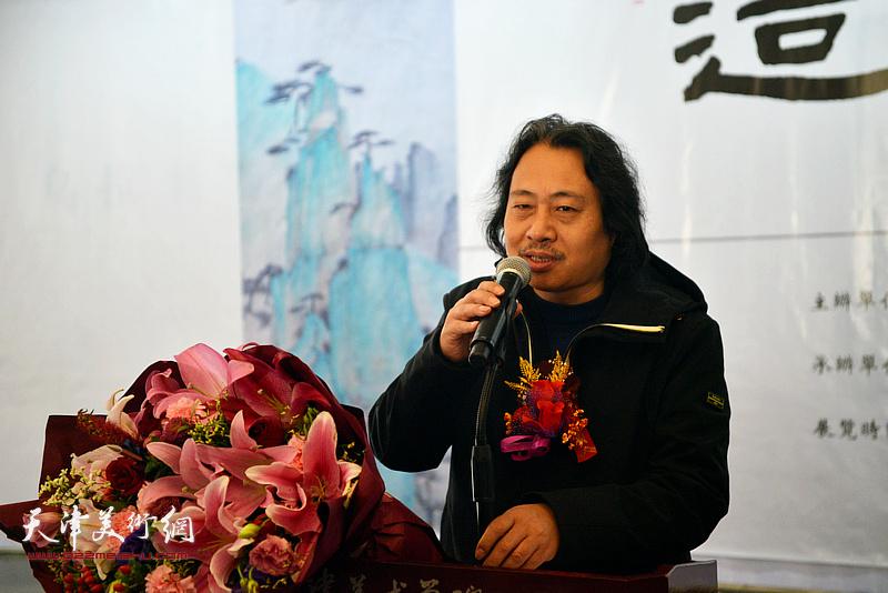 天津画院院长贾广健致辞。