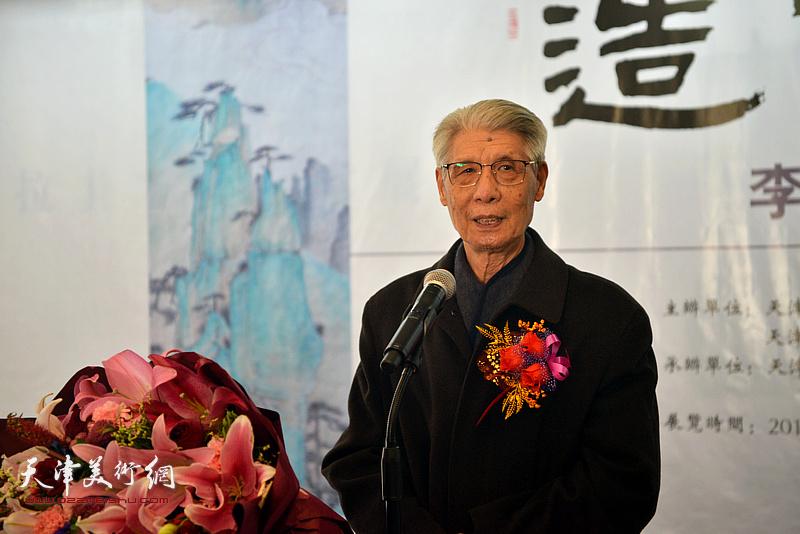 天津美术学院史振岭致辞。