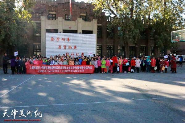 """""""国培项目-中国书画等级考试2017年11月全国统考""""天津考区开考。"""
