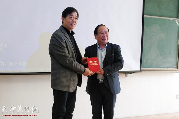王西军院长向张本平颁发客座教授聘书