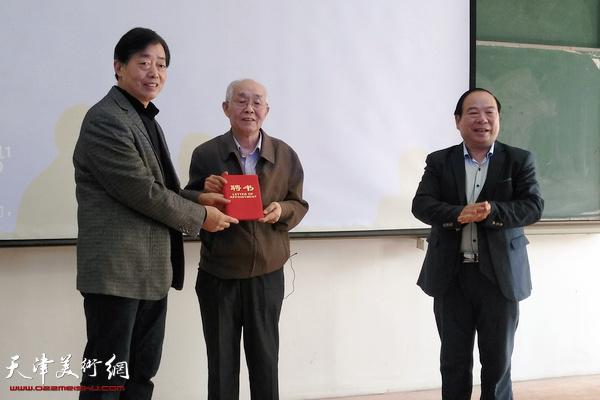 郑州师范学院美术学院院长王西军向郭文伟颁发客座教授聘书。