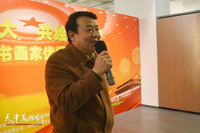 天津画院副院长、著名花鸟画家王卫平致辞