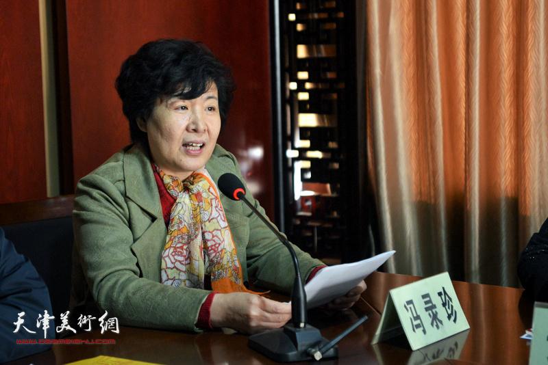 井陉县政协副主席冯录珍发言。