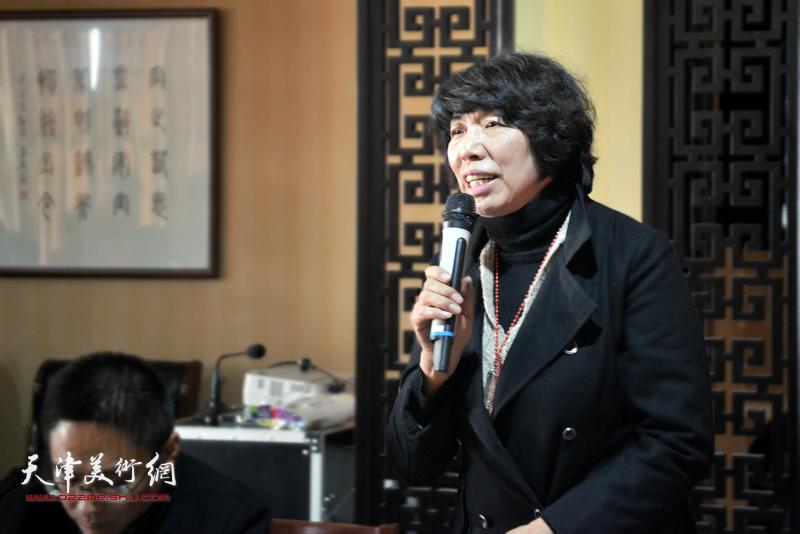 天津茹芦文化传播有限公司董事长吕爱茹发言。