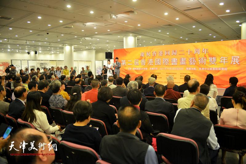 """""""第二届香港国际书画艺术双年展""""11月18日在香港中央图书馆隆重开幕。"""