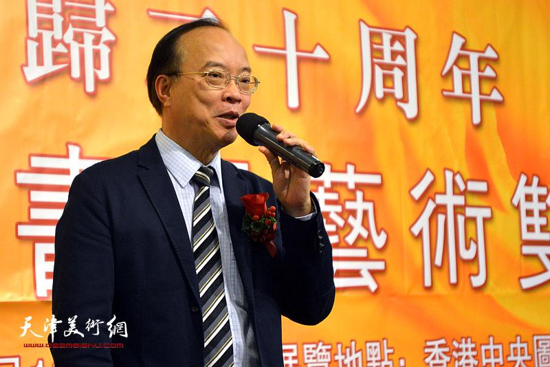 香港特别行政区立法会议员马逢国致辞。