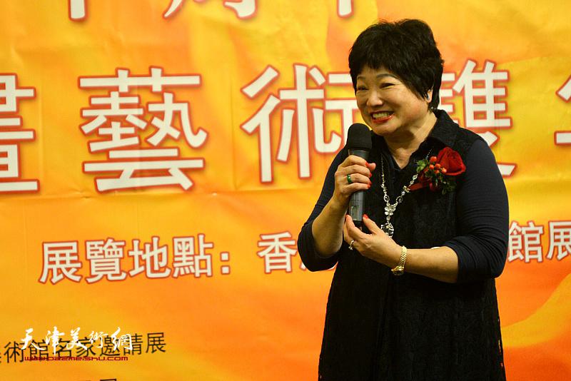 香港国际书画名社总会总干事陈筱容致辞。