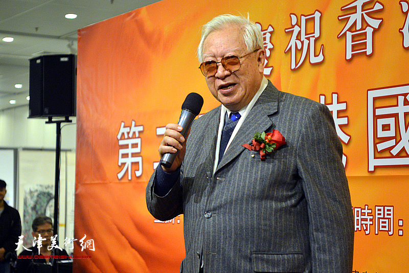台湾中央研究院岭南美术馆荣誉馆长欧豪年致辞