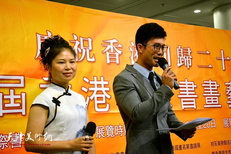 嘉诚、姜鸿主持第二届香港国际书画艺术双年展开幕仪式。