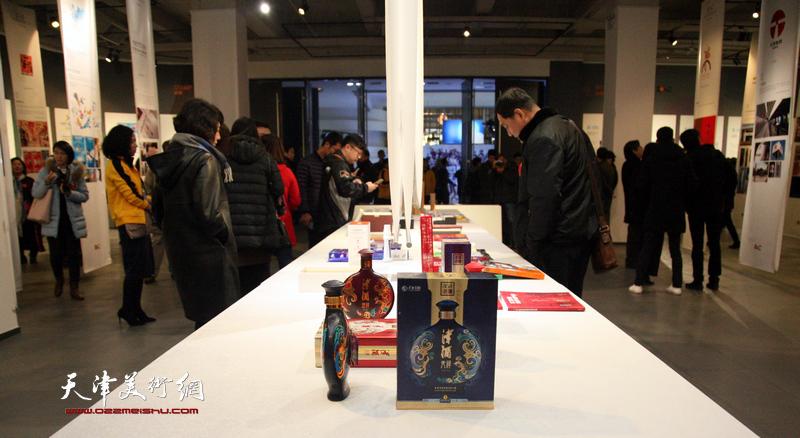 天津影响力品牌20周年回顾展