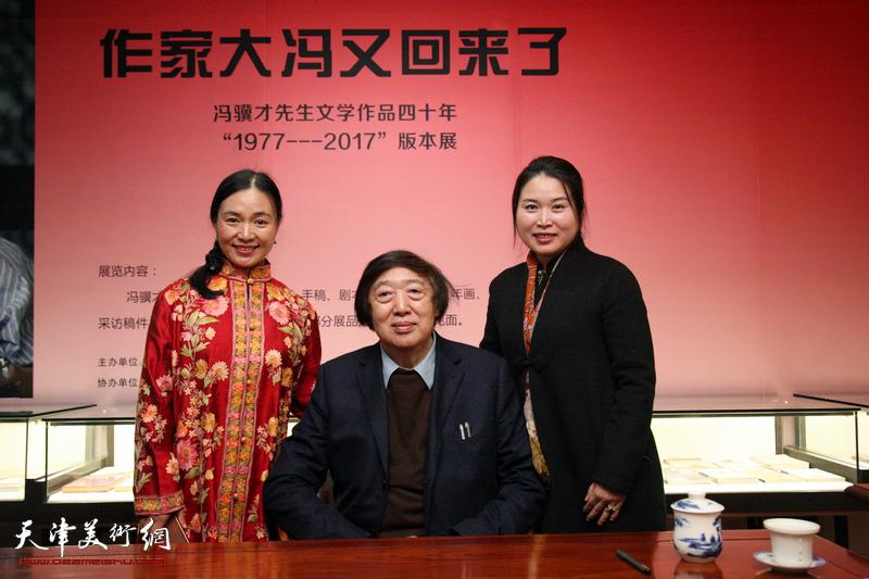 冯骥才先生签售