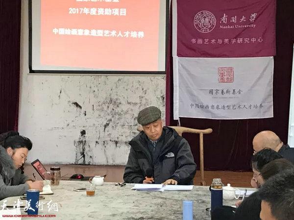 吴宪生教授讲座