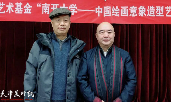 吴宪生教授与尹沧海教授合影