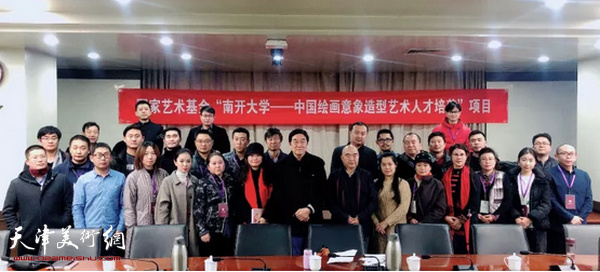 陈洪南开大学开讲,图为陈洪教授与听众合影。