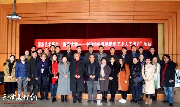 霍春阳教授南开大学开讲:中国画的笔墨担当,图为霍春阳与听众合影。