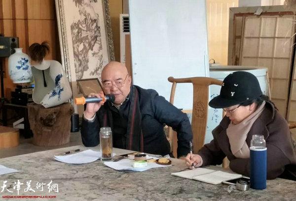 尹沧海教授作总结发言
