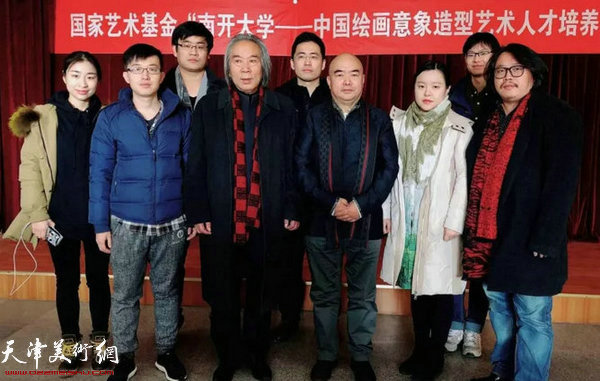 霍春阳教授南开大学开讲,图为霍春阳与部分听众合影。