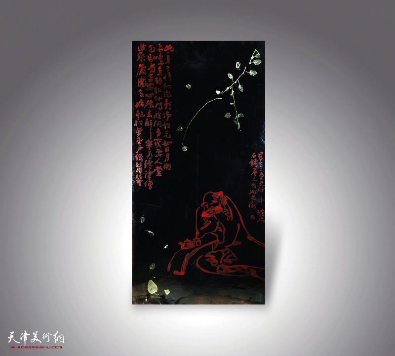 尹沧海陶瓷版画作品