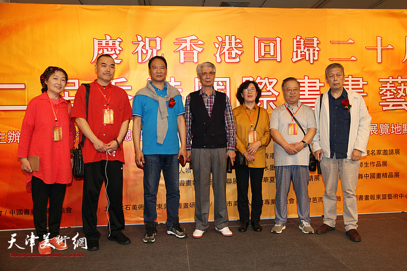 杨德树、马寒松、王美芳、赵国经、王慧智、苗延荣、在开幕仪式现场。