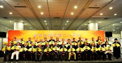 翰墨彩练 劲舞香江—第二届香港国际书画艺术双年展在香港隆重举行