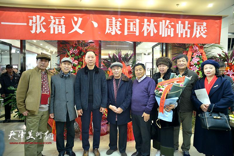 张福义、康国林与只升华、张建会、马志明、季家松、王霭馨等来宾在临帖展现场。