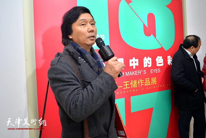 天津人民美术出版社副总编辑、《中国油画》杂志主编王琨致辞。