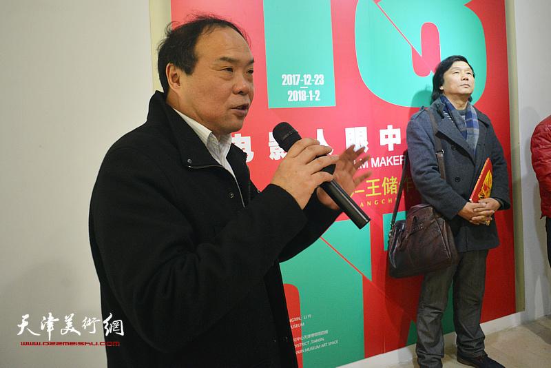 天津博物馆馆长陈卓致辞。