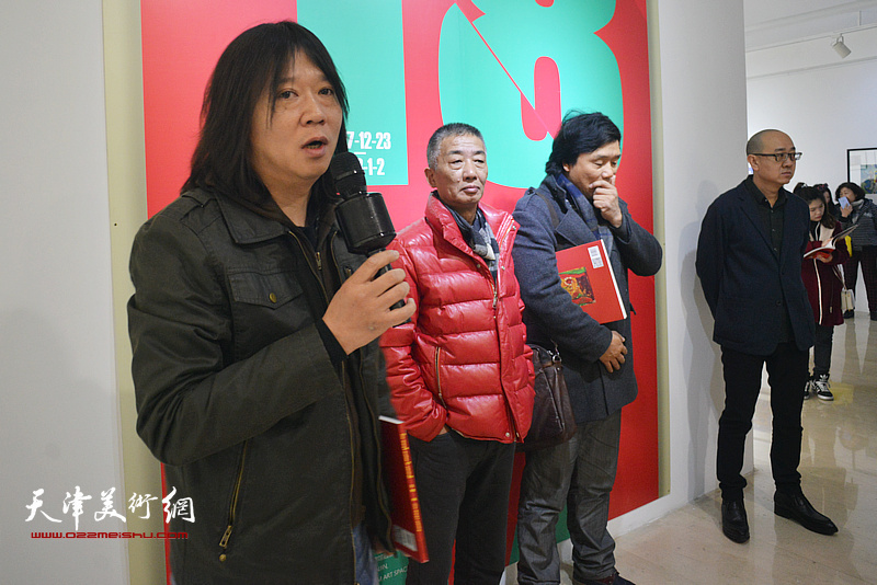 九拍教育科技集团创始人董事长李红育致辞。