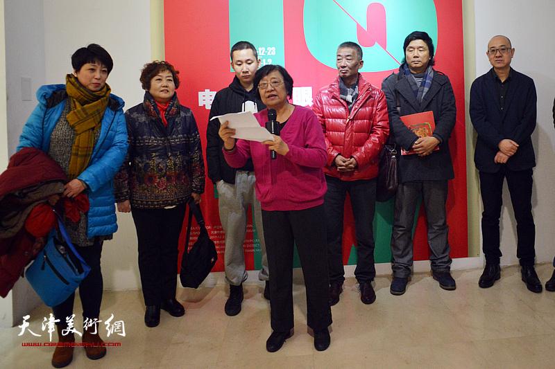见证王储长大的原天津和平保育院院长刘贵媛致辞