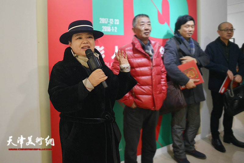 北京画院专职画家李江峰致辞。