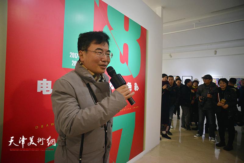 外交部公使衔参赞陆京致辞。