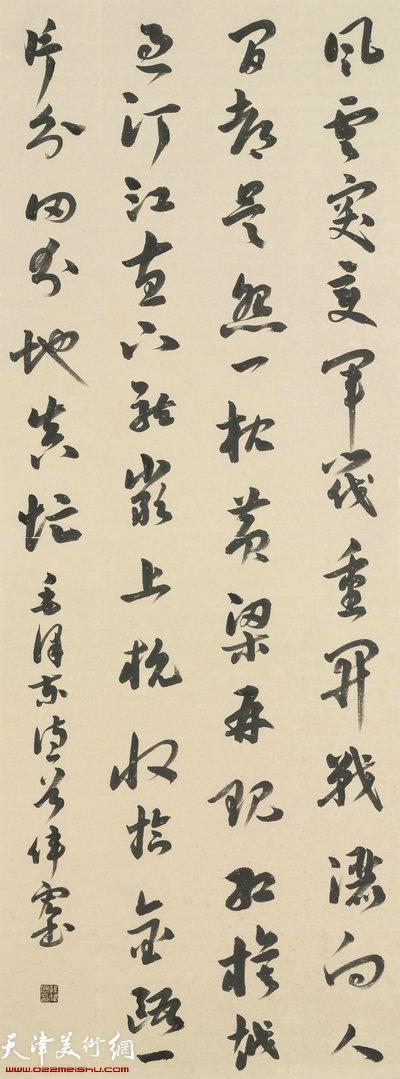 孙伟宏书法:清平乐 蒋桂战争