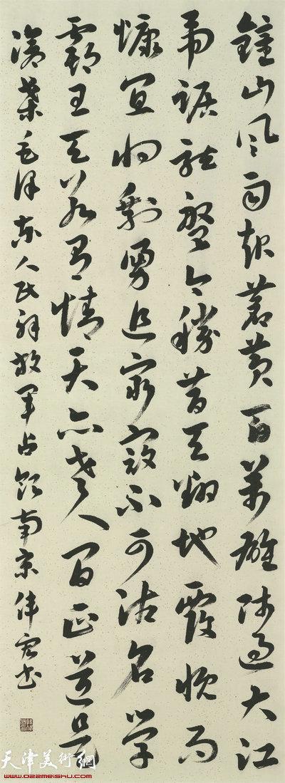 孙伟宏书法:七律 人民解放军占领南京