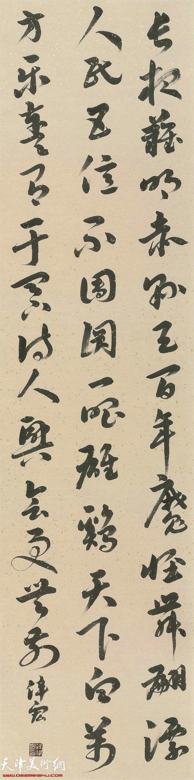 孙伟宏书法:浣溪沙 和柳亚子先生